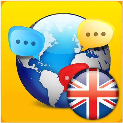 زبان انگلیسی بریتانیایی