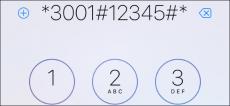Image result for آموزش استفاده از کد های دستوری بین المللی در آیفون