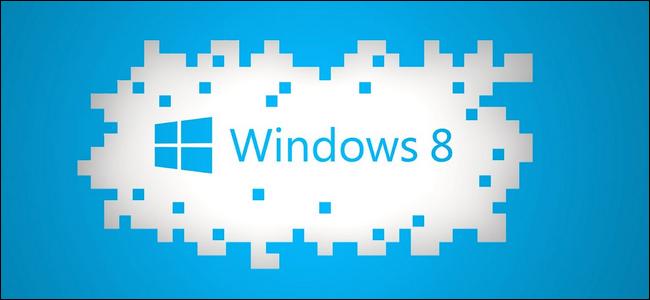 6 قابلیت که ویندوز 8 را از ویندوز 7 ایمن تر می کند