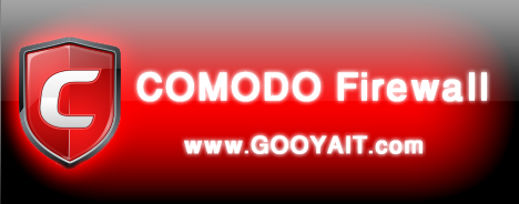 نگاهی به فایروال قدرتمند و رایگان شرکت COMODO