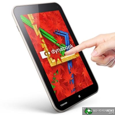 بررسی Lenovo IdeaPad Y510p