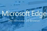 آموزش رفع ۱۷ خطای رایج در مرورگر مایکروسافت اج
