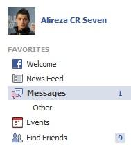 پاسخ به سوال خوانندگان : حذف تمامی پیام های فیسبوک