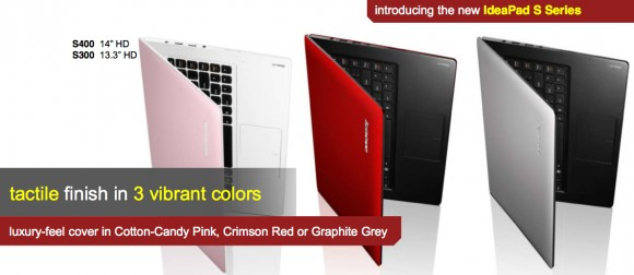 IFA: لپتاپهای سری IdeaPad S محصول Lenovo باریکتر و ارزانتر میشوند