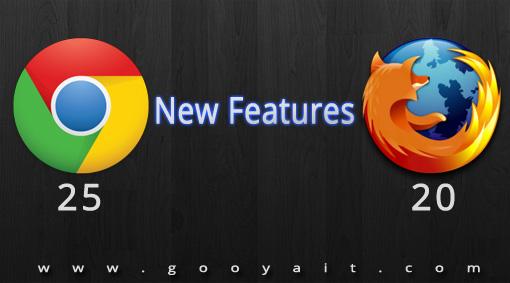 اضافه شدن قابلیت های جدید به کروم 25 و فایرفاکس 20
