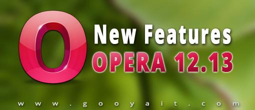 قابلیت های جدیدی که به نسخه 12.13 اپرا اضافه خواهند شد