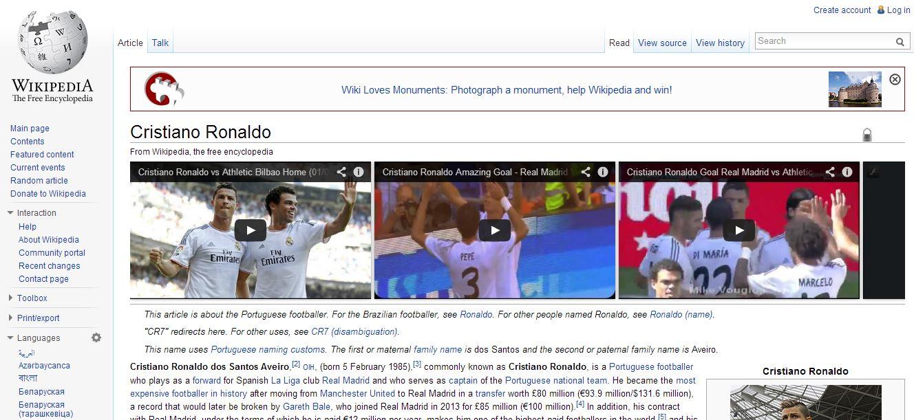 افزودن ویدئوهای یوتیوب به ویکیپدیا با Wikitube
