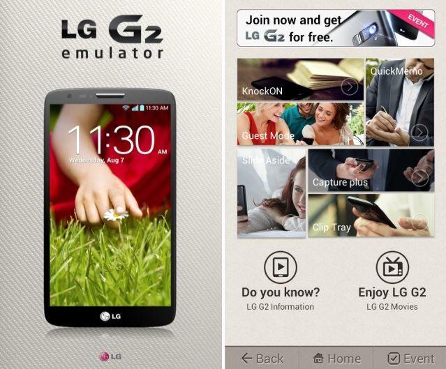 شبیه ساز LG G2 برای دستگاه های اندرویدی