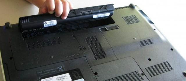 از باطری های قدیمی لپ تاپ روشنایی بگیرید