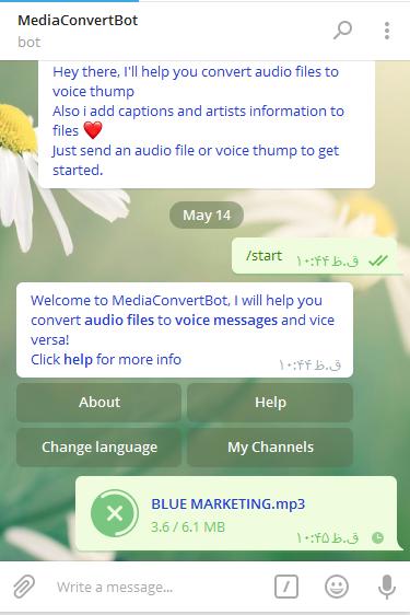 تبدیل موسیقی به voice تلگرام