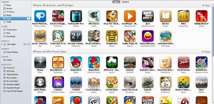 آموزش نصب اپلیکیشن از طریق PC روی دستگاه های iOS