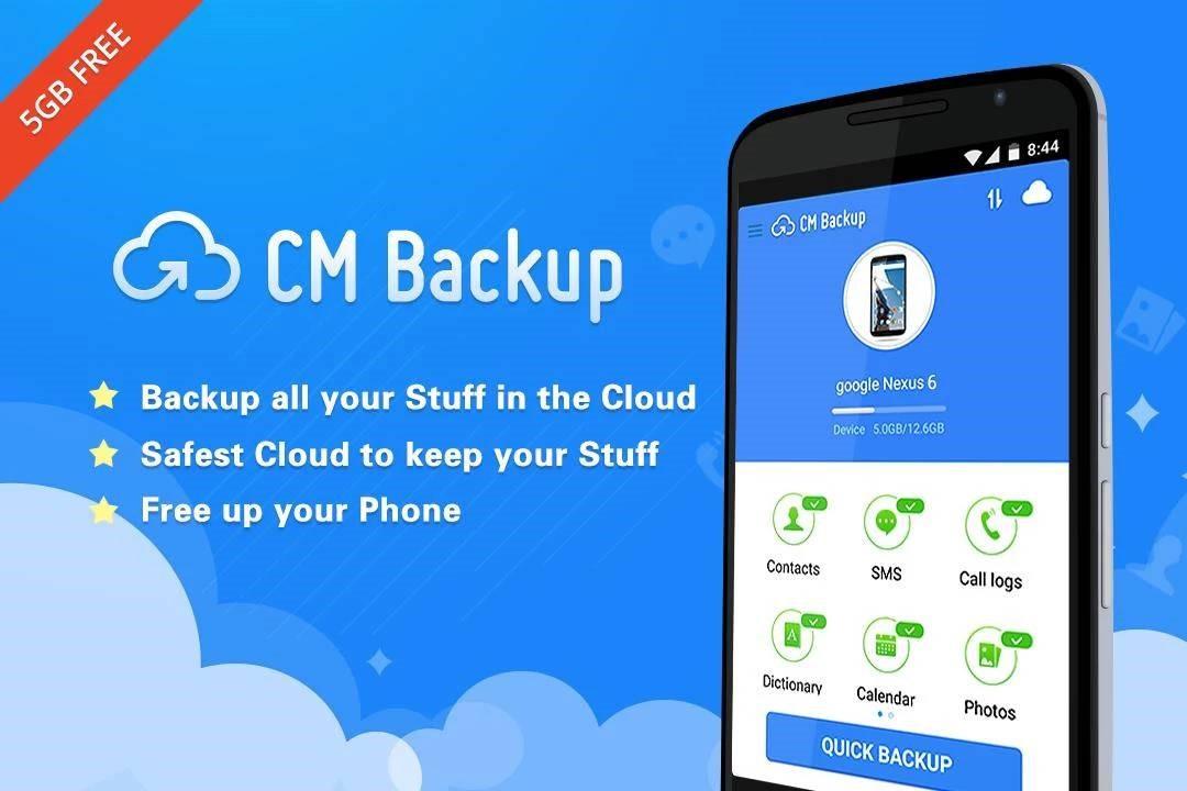 بررسی اپلیکیشن CM Backup