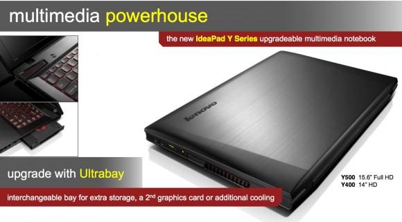 IFA: لنوو کامپیوتر بدون کیس IdeaCentre A520 را رونمایی کرد