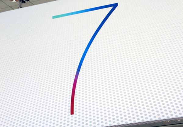 درون iOS 7: همکاری اپل با یاهو گسترش می یابد