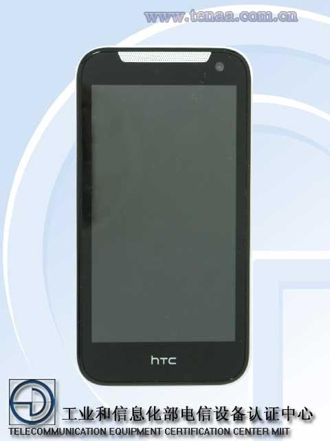 HTC _D310w
