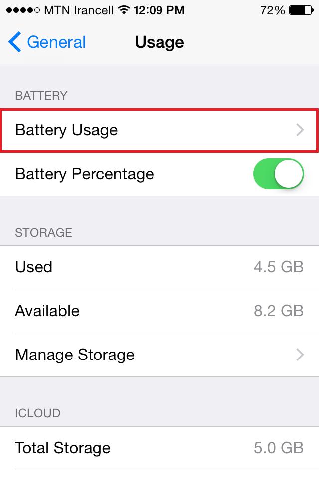 Battery Usage08