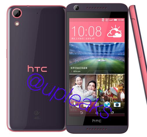 مشخصات تلفن هوشمند HTC Desire 626 مجددا به بیرون درز پیدا کرد