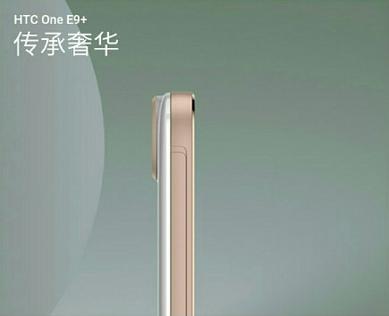 تصاویر جدیدی از گوشی هوشمند HTC One E9+ به بیرون درز پیدا کرد