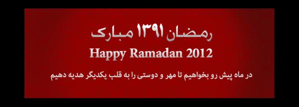 بازی برای نوکیا 215 هدیههای آنتی ویروس بیت دیفندر به مناسبت رمضان 1391
