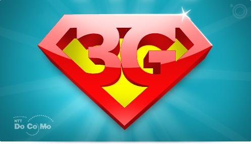 ایرانسل و رویای 3G! (بخش اول)