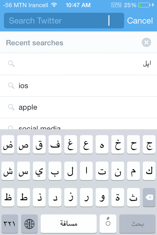 Twitter Search03