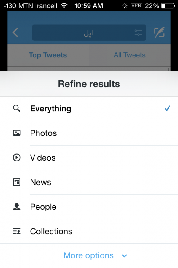 Twitter Search01