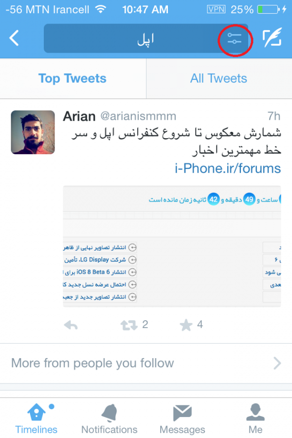 Twitter Search04