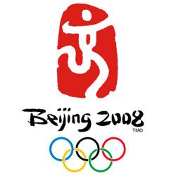 طراحی لوگو المپیک پکن