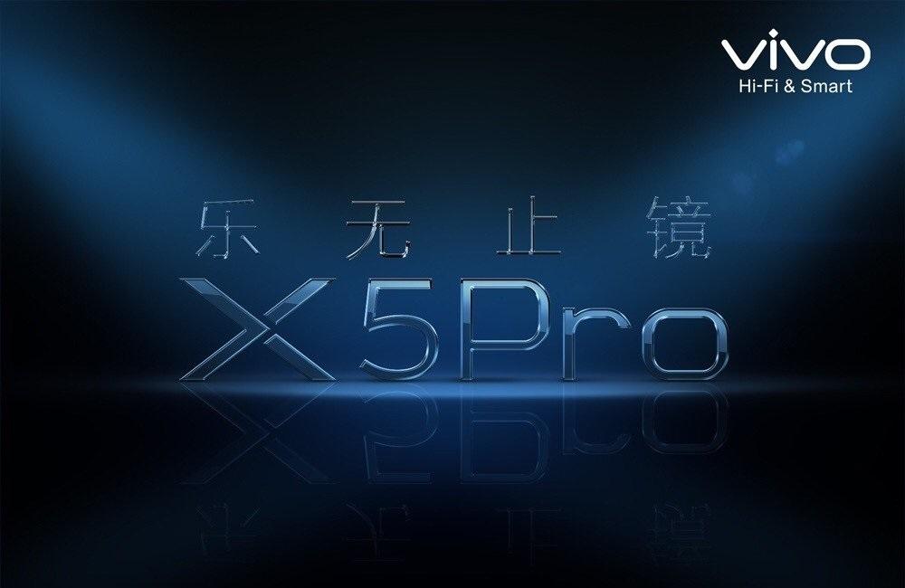 اسکن شبکیۀ چشم با اسمارت فون Vivo X5 Pro
