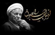 در شب وفات آیت الله هاشمی رفسنجانی؛ دانشجویان دانشگاه آزاد مدیون تلگرام شدند