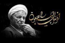 نقش رسانه های اجتماعی در پوشش خبر فوت آیت الله هاشمی رفسنجانی