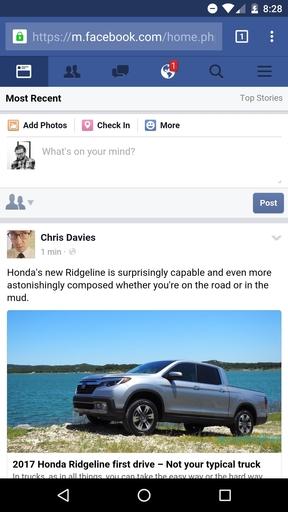 کاهش ترافیک مصرفی با حذف فیس بوک
