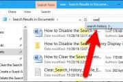 چگونه نمایش نتایج جستجو در File Explorer ویندوز را غیر فعال کنیم؟