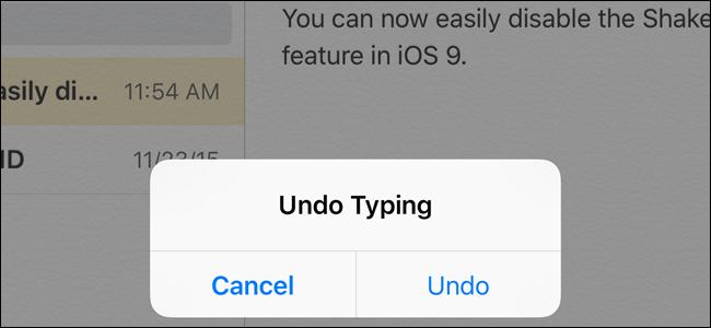 غیر فعال کردن قابلیت Shake to Undo را در iOS 9