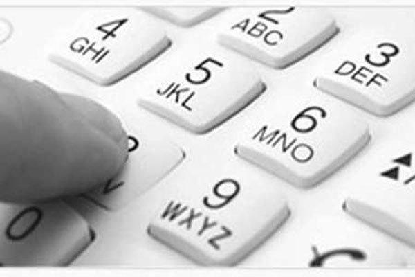 سرویس اعتباری پیامکی اینترنتی تلفن ثابت به صورت رایگان