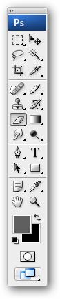 7106 حذف پس زمینه اشیاء در فتوشاپ