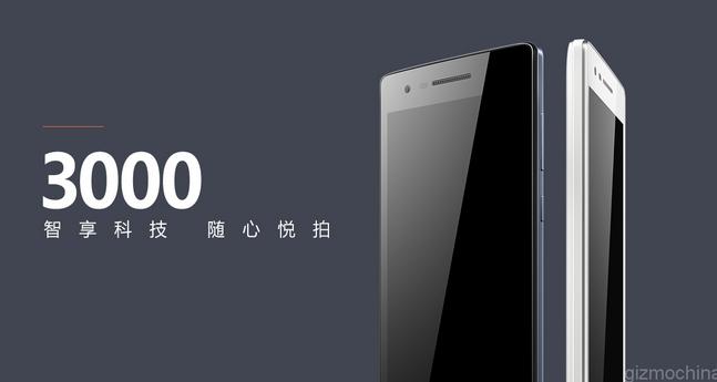 Oppo تلفن هوشمند ۶۴ بیتی میان رده خود را عرضه کرد