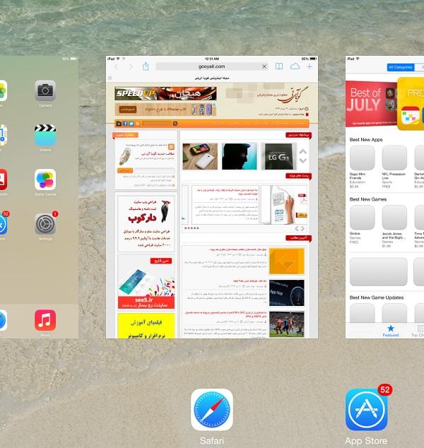 9-multitask-ipad
