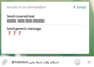hideitbot-1