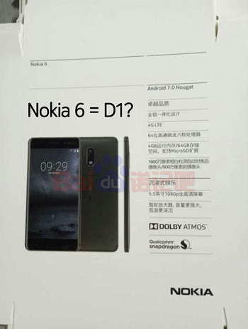 alleged-packaging-for-the-nokia-d1c-contains-an-photo-of-the-phone