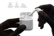 دانگل های ۹ دلاری اپل رابط اتصال آیفون ۷ به جک ۳٫۵ میلی متری