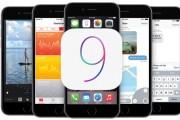 چگونه قابلیت های split-screen و picture-in-picture را در IOS 9 برای صفحه نمایش فعال کنیم؟