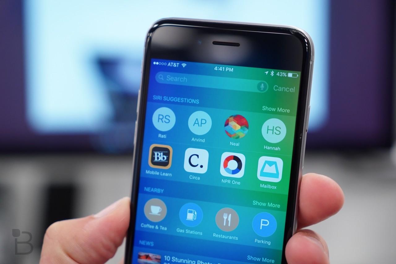 iOS 9 برخی از اپلیکیشن ها را برای آزاد کردن فضای کافی به روز رسانی حذف موقت می کند