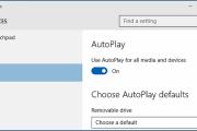 چگونه پنجره AutoPlay را در ویندوز ۱۰ به طور دلخواه تنظیم کنیم؟