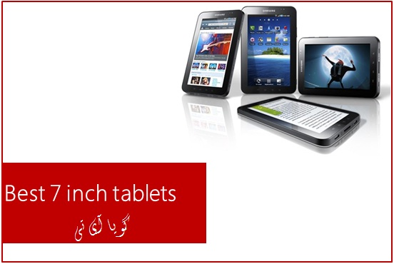 Best 7 inch tablets