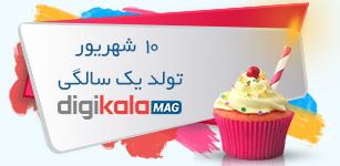 دیجیکالا مگ، رسانهی آنلاین فروشگاه اینترنتی دیجیکالا، یکساله شد
