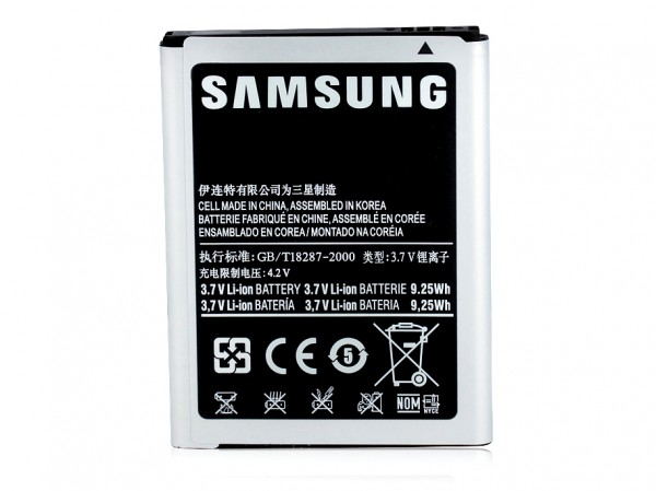 Buy-official-replacement-batteries-only