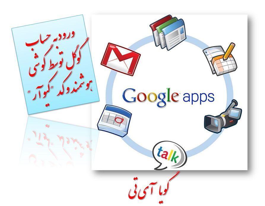 معرفی Google TV ال جی در CES 2012