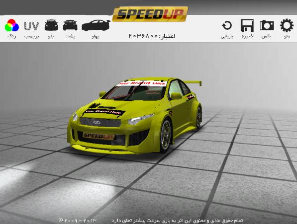 اسپورتکردن خودرو به صورت سهبعدی در بازی آنلاین سرعت بیشتر