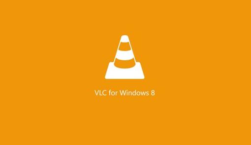 نخستین نسخه آزمایشی پلیر دوست داشتنی VLC برای ویندوز 8 عرضه شد